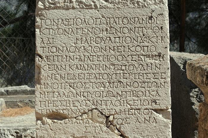 Antik Yunan Yazıtlarını Sadece Yapay Zekâ Çözebildi