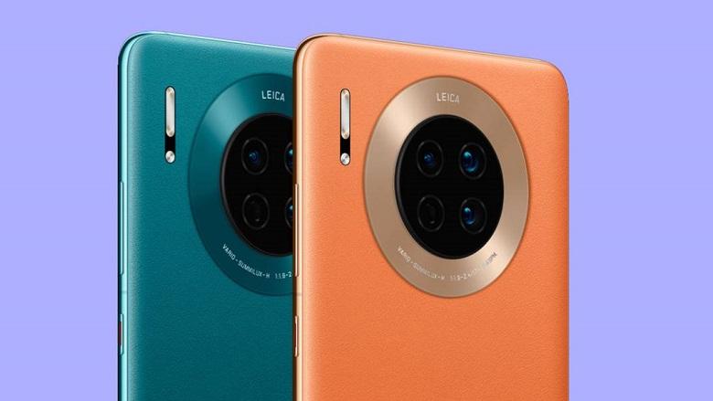 Kızıl Ötesi Kamerasıyla Huawei Mate 30 Pro!