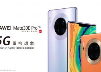 Mate 30E Pro Teknik Özellikleri