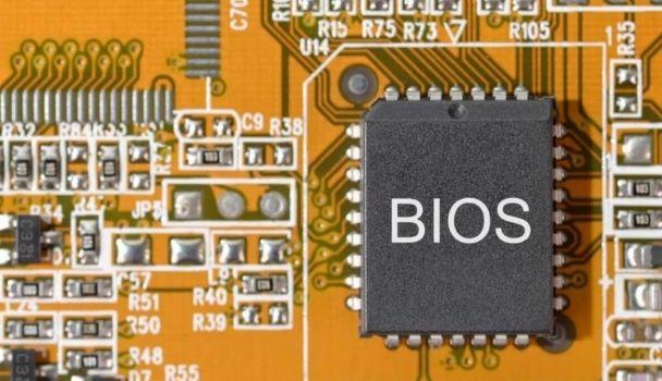 Bios Nasıl Güncellenir? |