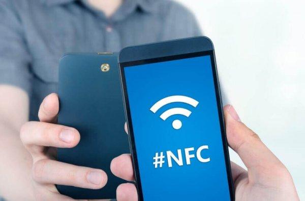 NFC Teknolojisi Nedir?
