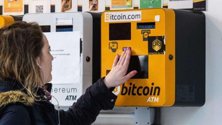 Bitcoin ATM'leri Nasıl Çalışır?