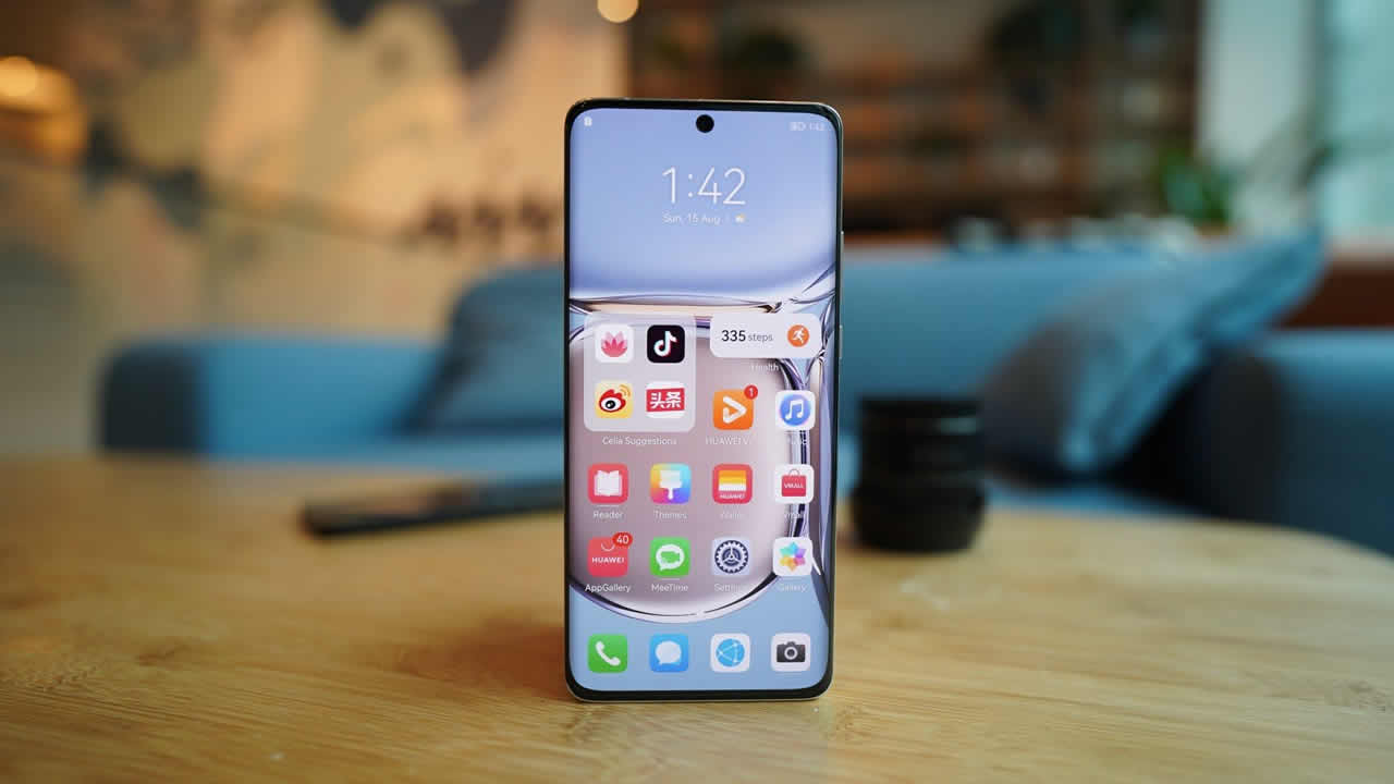 Huawei EMUI 12'yi duyurdu değişen özellikler?