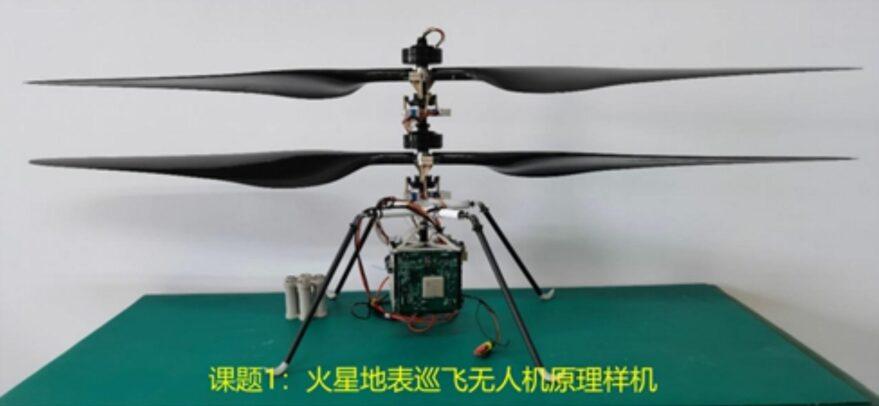 Çin kendi Mars helikopterini geliştiriyor